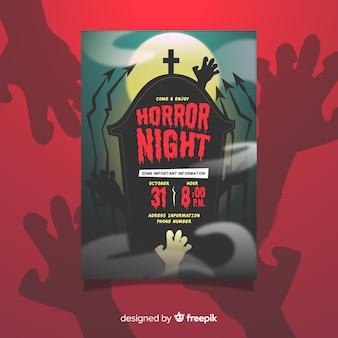 Plantilla de póster de fiesta de halloween de noche de terror