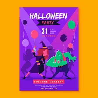 Plantilla de póster de fiesta de halloween