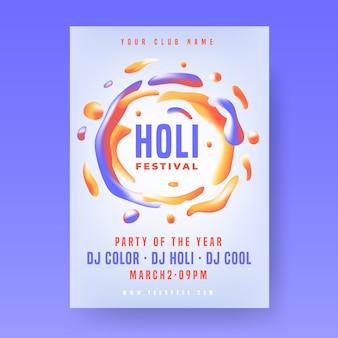 Plantilla de póster de fiesta holi con diseño líquido colorido