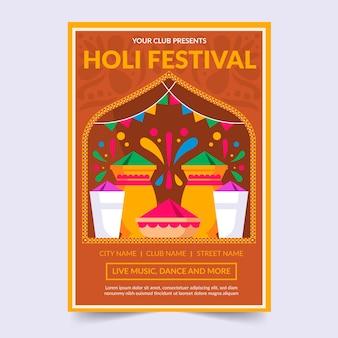 Plantilla de póster de fiesta holi festival
