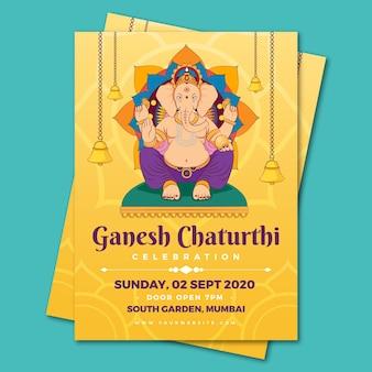 Plantilla de póster de ganesh chaturthi