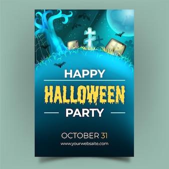 Plantilla de póster de halloween