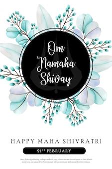 Plantilla de póster de maha shivratri