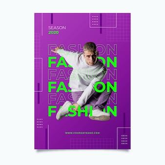 Plantilla de póster de moda colorida