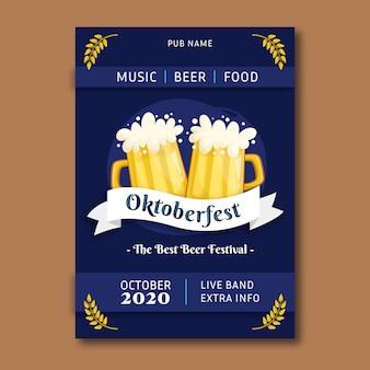 Plantilla de póster para el oktoberfest