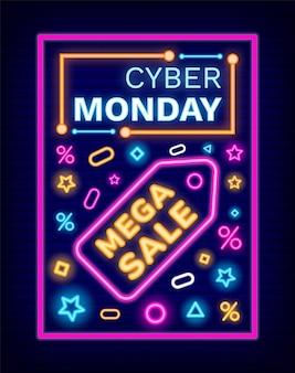 Plantilla de póster promocional del lunes cibernético