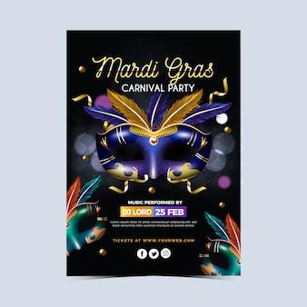 Plantilla de póster realista de carnaval