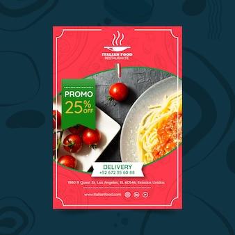 Plantilla de póster de restaurante de comida italiana