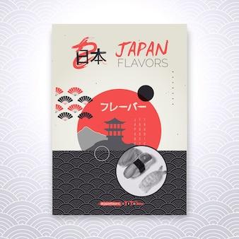 Plantilla de póster para restaurante de comida japonesa