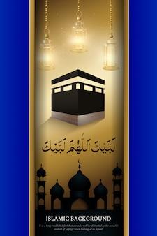 Plantilla de póster royal hajj mabroor
