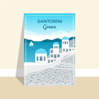 Plantilla de póster de vacaciones en santorini grecia