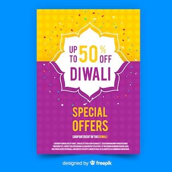 Plantilla de póster de venta de diwali en diseño plano