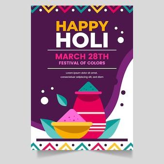 Plantilla de póster vertical del festival holi