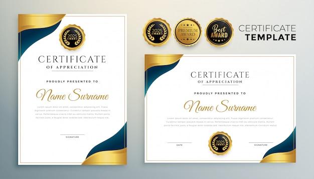 Plantilla de premio de certificado para diseño de uso multipropósito