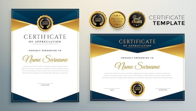 Plantilla de premio de certificado dorado para uso multiusos