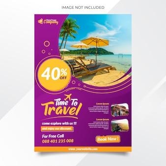 Plantilla premium de diseño de flyer de viaje moderno