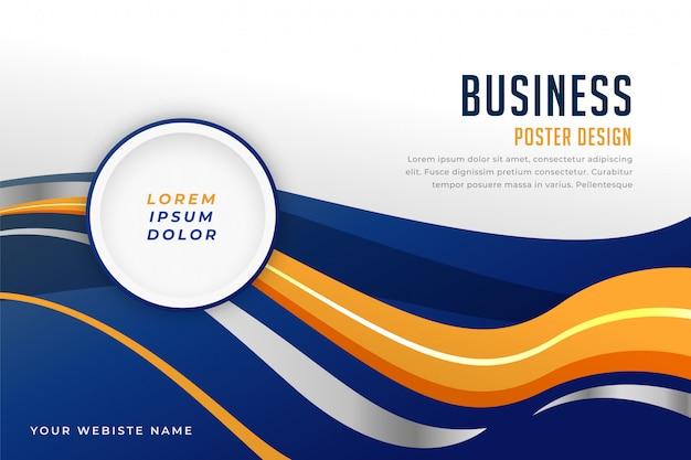 Plantilla de presentación de fondo ondulado negocio abstracto