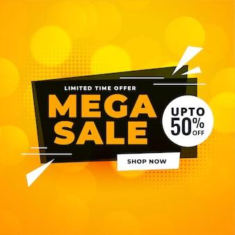 Plantilla de promoción de banner de descuento de mega venta