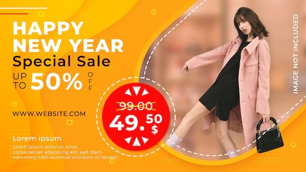 Plantilla de promoción de banner de venta de feliz año nuevo