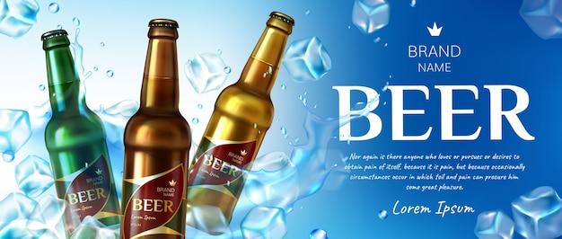Plantilla de promoción de cerveza realista con cubitos de hielo