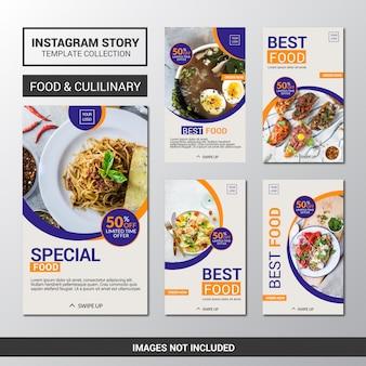 Plantilla de promoción de historias culinarias de instagram de alimentos