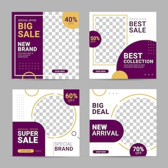 Plantilla de publicación de banner de redes sociales para promoción comercial