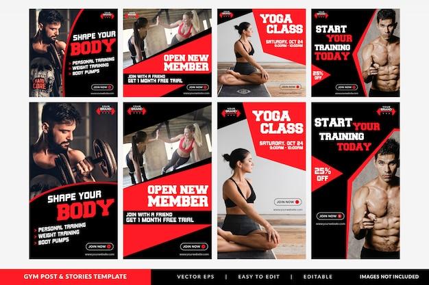 Plantilla de publicación e historias de redes sociales gym fitness