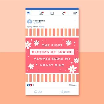 Plantilla de publicación de facebook de cuadrícula de primavera