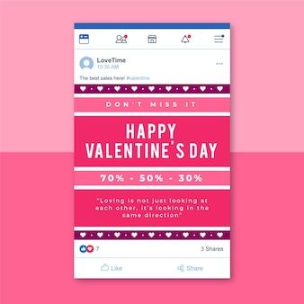 Plantilla de publicación de facebook del día de san valentín de cuadrícula