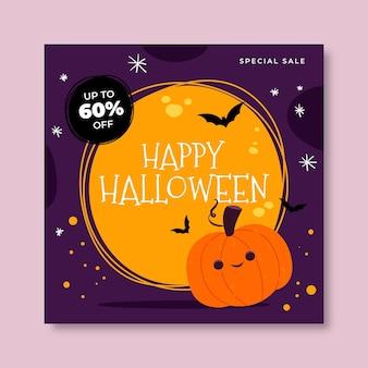 Plantilla de publicación de facebook de feliz halloween