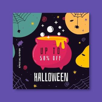 Plantilla de publicación de facebook de halloween
