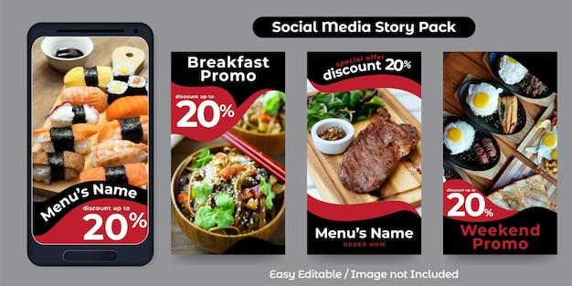 Plantilla de publicación de historias en redes sociales para promoción de alimentos