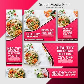 Plantilla de publicación de instagram de alimentos