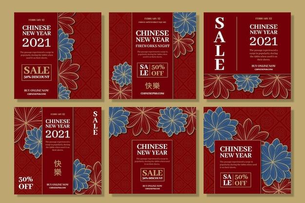 Plantilla de publicación de instagram de año nuevo chino