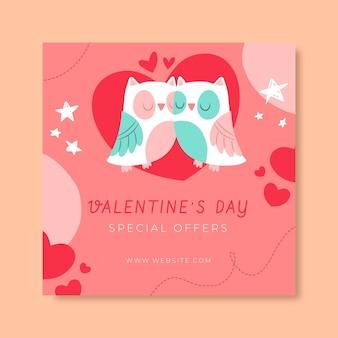 Plantilla de publicación de instagram del día de san valentín infantil dibujada a mano