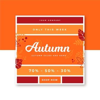 Plantilla de publicación de instagram de otoño