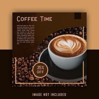 Plantilla de publicación de instagram de redes sociales de bebida de café minimalista moderno marrón negro