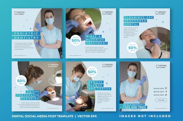 Plantilla de publicación de instagram para redes sociales dentales
