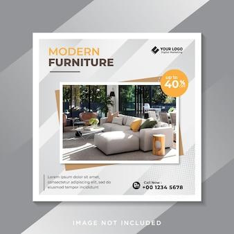 Plantilla de publicación de instagram y redes sociales de muebles modernos
