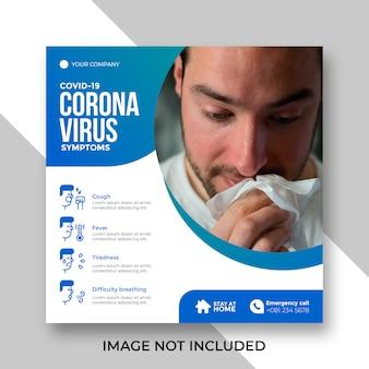 Plantilla de publicación de medios sociales de síntomas de coronavirus