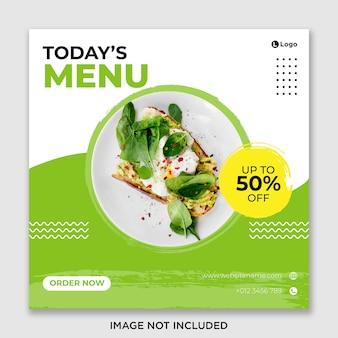 Plantilla de publicación o banner de redes sociales de alimentos