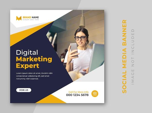 Plantilla de publicación de promoción de instagram corporativo de marketing digital
