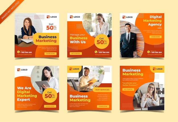 Plantilla de publicación de redes sociales de agencia de marketing digital