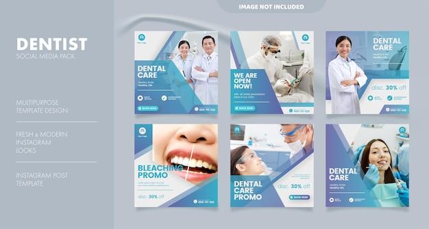 Plantilla de publicación de redes sociales de dentista y cuidado dental