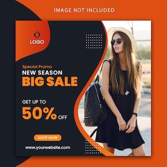 Plantilla de publicación de redes sociales editable moderna para gran venta de moda, anuncios y banner de sitio web