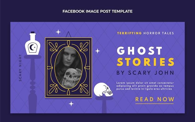 Plantilla de publicación de redes sociales de halloween plana