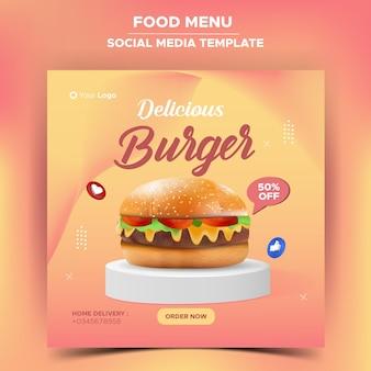 Plantilla de publicación de redes sociales de hamburguesa deliciosa