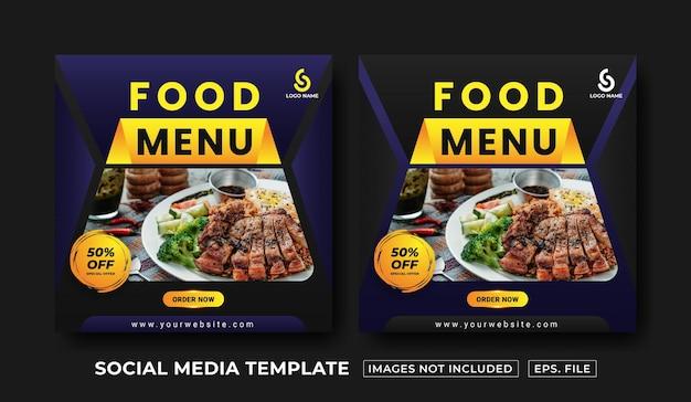 Plantilla de publicación de redes sociales de menú de comida