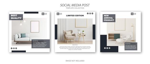 Plantilla de publicación de redes sociales de muebles modernos minimalistas