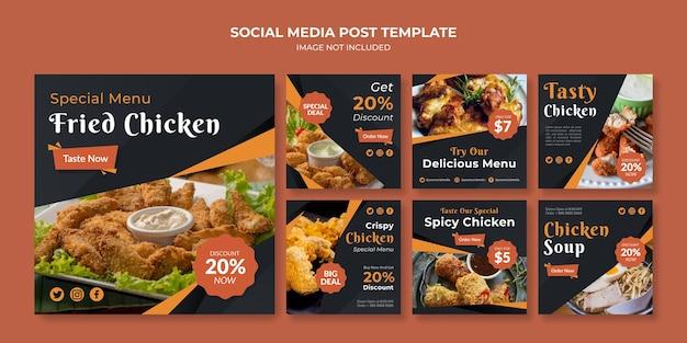 Plantilla de publicación de redes sociales de pollo frito para restaurante y cafetería